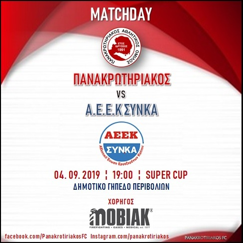 SUPER CUP 2019 INSTAGRAM-MATCH DAY