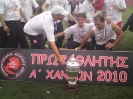 Πρωταθλητής 2010